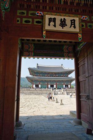 景福宮の入り口