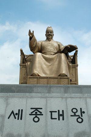 目抜き通りにある、朝鮮王朝の名君世宗(セジョン)の巨像