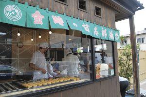 地元の人気店、「金時」の甘太郎焼。ガラス越しに、焼いているところが見える