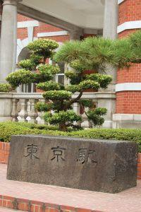 「東京駅」の石碑の前は、記念撮影スポット