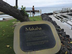 古代ハワイの養魚池の柵を「マカハ」という