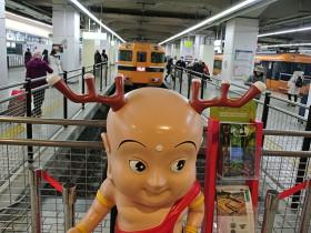 近鉄京都駅のせんとくん Photo © Naonori Kohira