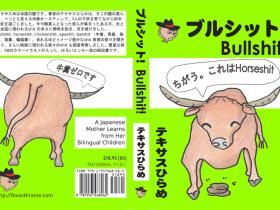 book-cover-r72-280x210
