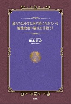 kishimoto 1