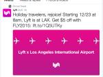 ロサンゼルス国際空港乗り入れスタートを告げるリフトのツイッター画面