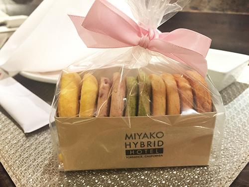 都ハイブリッドホテルのペイストリーシェフが作る、きな粉、玄米茶、ユズ、あずきを使ったクッキー Photo © Mirei Sato