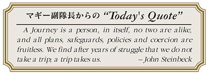 todays_quart-2