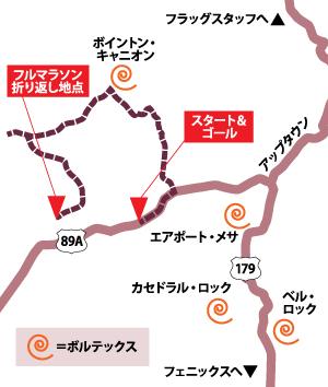 sakusei-course_OL