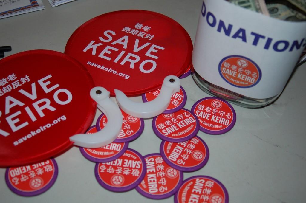 敬老の売却に反対する人たちは、バッジなどを売って運動資金を集めてきた Photo © Mirei Sato