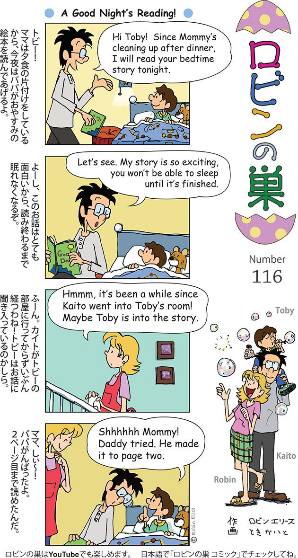 116_sleeping__Final