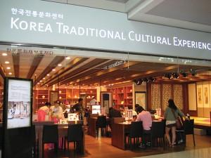 仁川国際空港には、伝統文化体験コーナー、スキンケア&マッサージサロンもPhoto © Mirei Sato