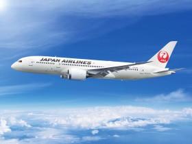 JAL-280x210