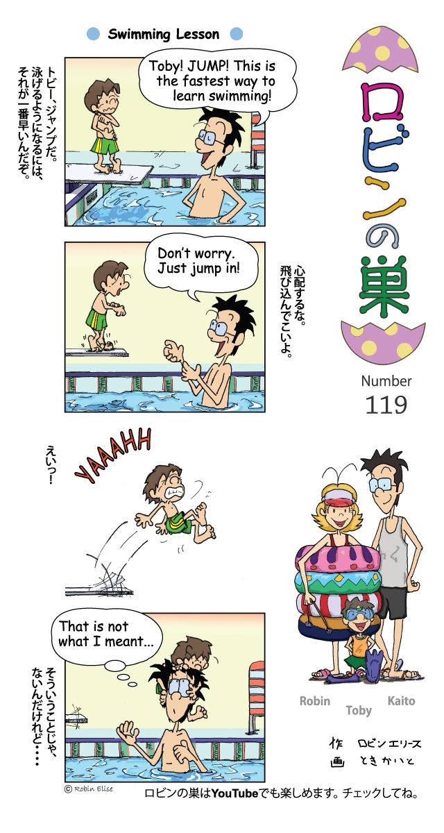 119_pool__Final
