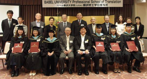 講義はオンラインだが卒業式は東京で行われる©Babel University