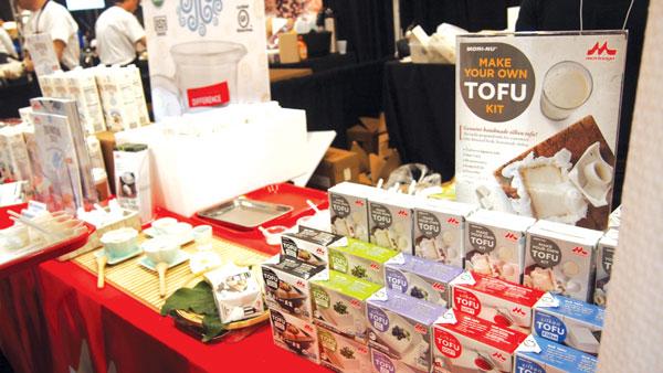 消費者向けに新発売されたMake Your Own Tofu Kitとその他の豆腐製品