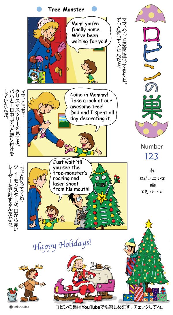 123_treemonster__final