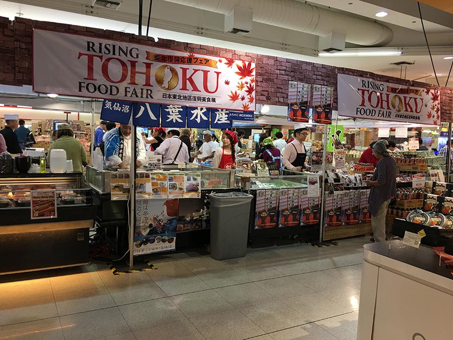 tohoku_store