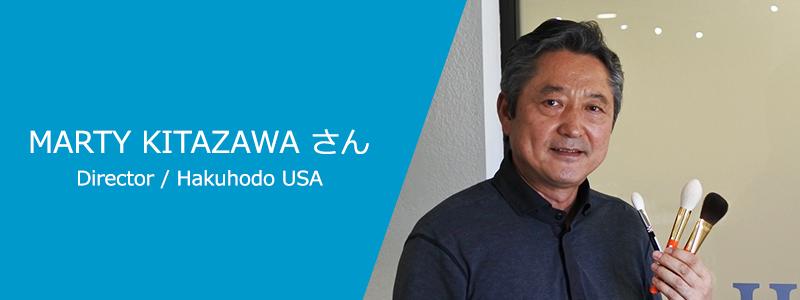 Hakuhodo USA取材トップ