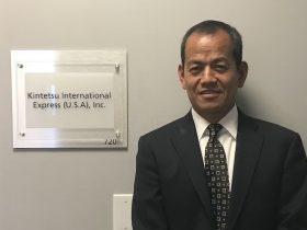 Kintetsu International