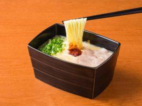 jubako bowl