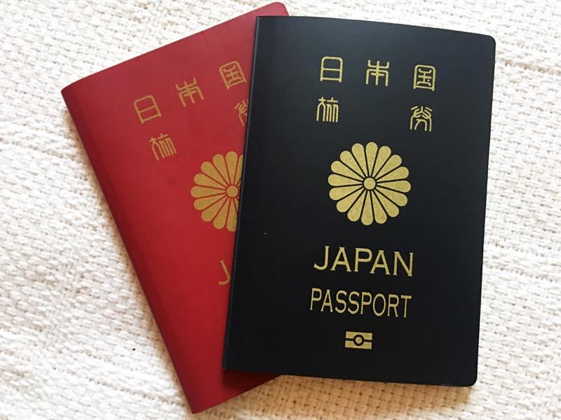 passport japan