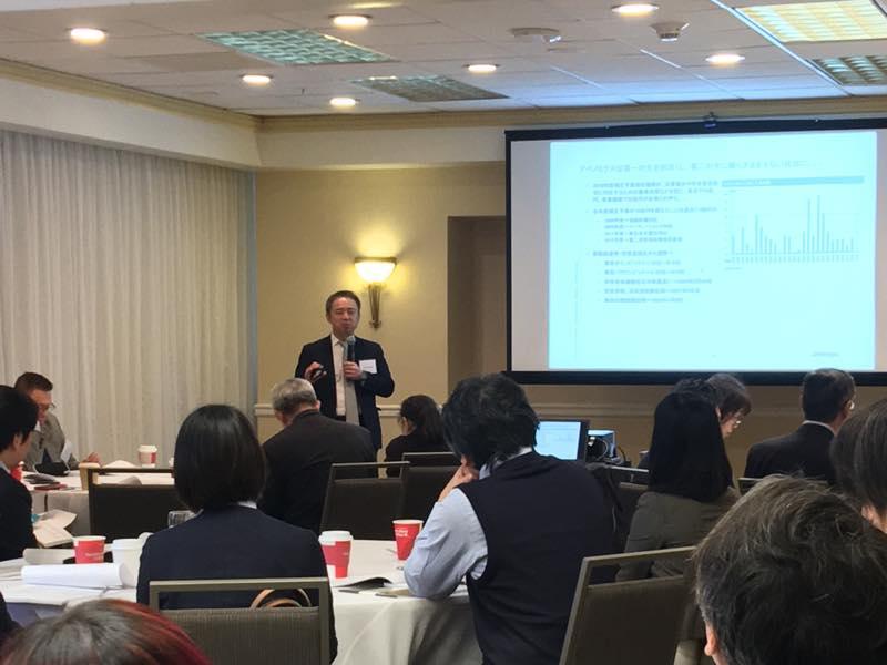jp morgan seminar