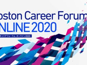Boston Career Forum Online2020