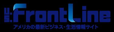 U.S. FrontLine